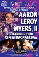 19 ноября концерт одного из лучших представителей вокального джаза Америки - певца Aaron LeRoy Myers,II.