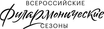 Государственный камерный оркестр джазовой музыки имени Олега Лундстрема (Москва)  Специальный гость - Светлана Панова
